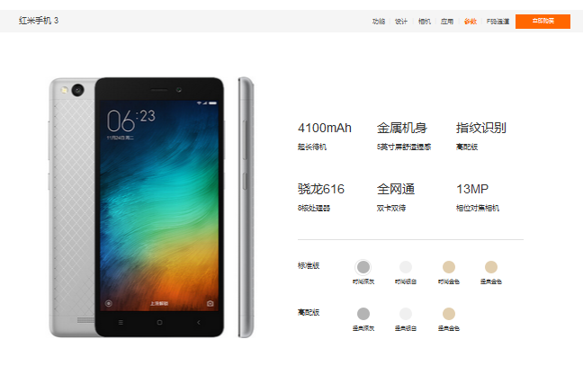 Xiaomi Redmi 3 Pro harga
