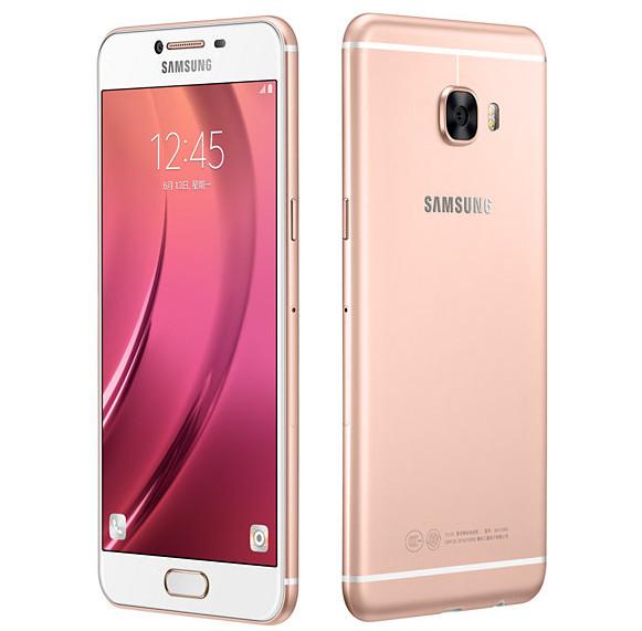 Samsung Galaxy C53 harga