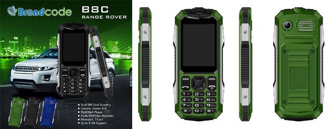 Brandcode B8C Range Rover harga