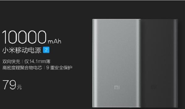 Powerbank Xiaomi Terbaru 2016