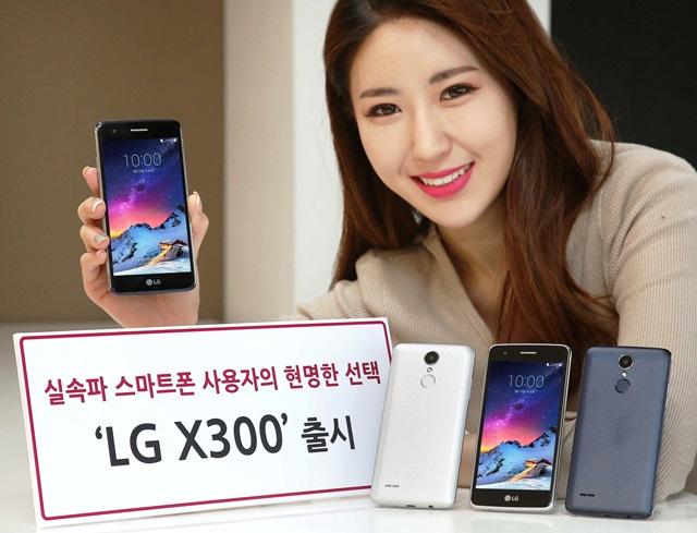Harga LG X300